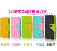 Wholesale MOZ Contrast Color Card Holder Wallet Leather Case Cover For Samsung Galaxy ACE S5830 S2 I9100 S3 i9300 S4 i9500