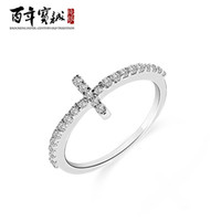 Band Rings Bohemian Women's Po- S925 Silver CZ diamond ring female Korean fashion jewelry cute Cross Ring Silver Ring