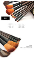 beauty cosmetic products - High Quality Make Up Brushes Cosmetic Makeup Brushes Brush Makeup Set Cosmetic Set Brushes Make Up Tools Beauty Make Up Product Tools Brush