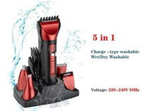 Wholesale in multi function Electric Trimmer Shaver beard hair clipper for adult amp children high grade beauty item