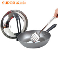 other   Supor wok iron fc30n1 cast iron pot 30cm cookware cast iron wok coating pot electromagnetic furnace general