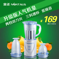 Wholesale Jinzheng multifunctional cooking machine meat grinder juicer fruit juice machine