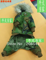Wholesale Removable Padded Camouflage Clothing Pet Clothes Dog Jacket Dog Clothes Dog Small Dog
