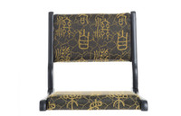 chinese furniture - Japanese Traditional Tatami Chair Living Furniture Black Finish Chinese Letter Pad Seat Pad Folding Legs Zaisu Floor Tatami Chair