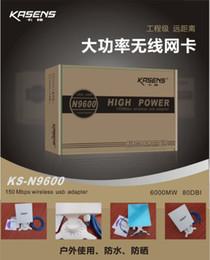 Wholesale 2016 new Kasens N9600 High Power MW Mbps USB Wireless Wifi Adapter dbi Antenna Ralink3070 BT12