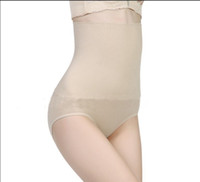 Women Control Brief Optional Extreme Body Shaper Garment slimming Pants Body Slim underware
