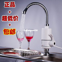 Wholesale The hot type electric heating faucet kitchen basin electric heating faucet electric heated water heater