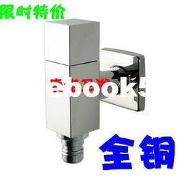 Wholesale Capitales fully automatic washing machine taps copper single cold wall general small bibcock mop pool