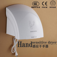 Wholesale Fully automatic hand drying induction machine hand dryer machine hand drying device hand dryer