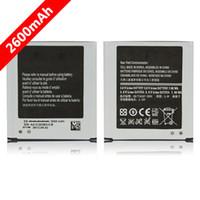 Samsung galaxy s battery - 2600mAh Battery For Samsung Galaxy S IV S4 i9500