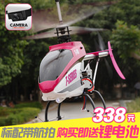 large rc helicopter - MJX T40 MEMS GYRO Ghz Camera CM Newest Huge Large mAh Battery T40C T640 Electric RC Helicopter with Camera