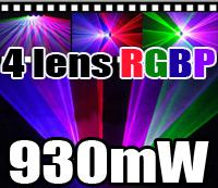 Wholesale High quality RGBP mW Four Tunnel Lens Red Green blue Purple DMX Beam Laser Light stage Lighting DJ party