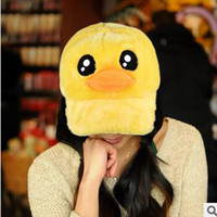 Cheap Cute Rubber Duck Caps Snapback Yellow Color Mix 2013 New Arrive Free Shipping 1209B8