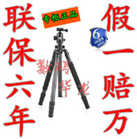 Wholesale Sirui sirui aluminum alloy r stable tripod r2004 g20x trigonometric rack set