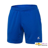 Wholesale men badminton Shorts kason Badminton kason FAPH001