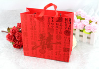 Wholesale Chinese Style Wedding Favor Holders Ribbon Handbag Gift Bag Present Bag Double Happiness Wedding Supplies Candy Box