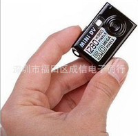Black Less than 5.0MP Fixed Focus digital camera aerial camera Worlds Smallest HD Digital Video Camera Mini DV DVR 1280x960 Black