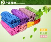 Wholesale Health Care Skidless Yoga Towel Yoga Mat Non slip Yoga Mats for Fitness Yoga Blanket