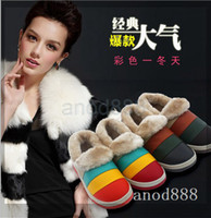 Wholesale winter newest fashion waterproof warm PU leather cotton wadded slippers colorful home slippers woolen leisure shoes