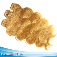 Cheap Brazilian Hair Hot Sale Ombre Hair Best Body Wave 24 inch Human Body Wave Hair