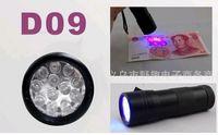 Cheap Top quality UV 12LED Black light Flashlight torch light check money 100pcs