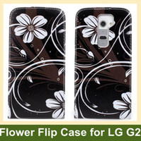 Leather beauty samples - Beauty Flower Print Flip Cover Case for LG G2 PU Leather Cover Case for LG G2 D802