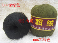 Chicken Guangdong China (Mainland) Knitting,Weaving,Hand Knitting,Sewing new #11 nice 95%velvet mink+5%cashmere yarn, very warm for winter knitting,sweater knitting yarn,crochet yarn,50g roll