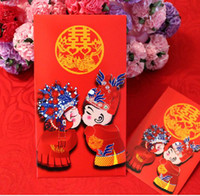 Wedding exquisite pattern  Chinese Double Happiness Red Packet Red Envelope CHINA TRADITIONAL Wedding Favor Gift bag Free Shipping