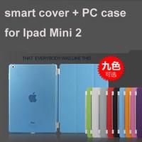 1: 1 triple folding smart cover + PC case For IPad mini2 For ...