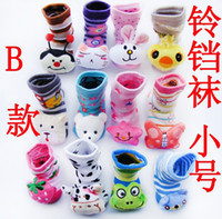 Unisex bell upgrades - 10 off Small bell upgrade baby socks doll head baby shoes infant cotton socks children floor sock pairs J