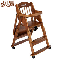 Wholesale Sallei child dining chair solid wood baby dining chair multifunctional baby dining table and chairs baby chair folding