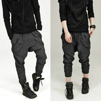 harem pants - Men Women Unisex Harem Baggy Sweat Pants Athletic Sport Casual Tapered Sport Hip Hop Dance Trousers Slacks Joggers SweatPants