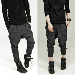 Wholesale Men Women Unisex Harem Baggy Sweat Pants Athletic Sporty Casual Tapered Sport Hip Hop Dance Trousers Slacks Joggers SweatPants