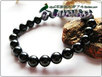 Other   FREE SHIPPING Energy crystal natural exquisite 8mm black tourmaline bracelet