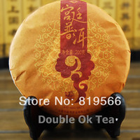 Wholesale Promotion Brand g Ripe Shu Cake Pu er Puerh Tea Weight Loss Products Pu erh Yunan Gifts