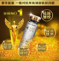 All 24k gold high-end essence neck or other body skin AFY Gold Activation High-end Gold Revive Essence 24K Recovery Neck Serum Neck Essence Rejuvenating Neck & Decollete Treatment Moisture Masks