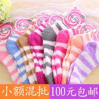 Random Color plush carpet - Y123 winter warm thick terry towel socks striped socks Ms plush carpet head warm garter Cardr