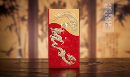 Wholesale Chinese Style Wedding Invitations Card Wedding Favors with Envelope the dragon and the phoenix Wedding Supplies