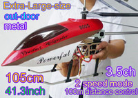 Electric 2 Channel 1:4 105cm 3.5ch rc QS 8005 helicopter with gyro model radio remote control R C big heli helicoptor plane Free shipping