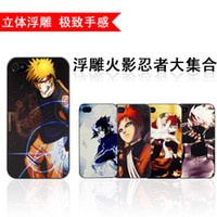 Wholesale Naruto iphone4S iphone4 phone shell protective sleeve shell feel relief