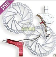 Wholesale CSC X5 CNC Aluminum top grade bicycle oil disc brake g set red black