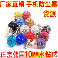 ball dust - mm Bling Crystal Anti Dust Plug Ball Cell Phone for G MP3 Clay Ball dust plug