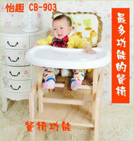 Wholesale Child dining chair baby dining table and chairs baby dining chair baby chair all solid wood multifunctional