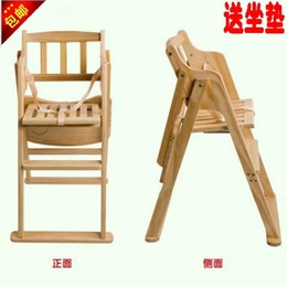 Wholesale Baby dining chair baby dining chair child dining chair dining table chair all solid wood