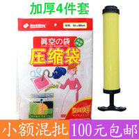 Wholesale Value family of four hand pump vacuum compression bags to send quilts child clothing vacuum pouchr