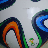 Wholesale brizal football brazuca ball retail packaging hot selling