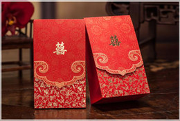 Wholesale Chinese Double Happiness Wedding Favor Holders Wedding Candy Box Gift Bag Handmade Hot Stamping Flower Accessories
