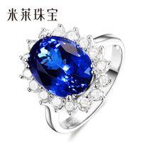 Solitaire Ring tanzanite ring - Diana paragraph kt Tanzanite Tanzanite Ring K White Sapphire Ring karats of diamonds