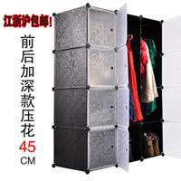 Wholesale Combination wardrobe magicaf diy resin combination simple wardrobe combination wardrobe