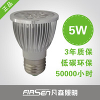 Wholesale 5w high power led spotlight led energy saving lamp light source lamp led lighting cup e27 screw mount gu10 dimming